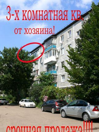 Продам 3-комн. квартиру, Краснодарский край, Краснодар, Тепличная ул, 56