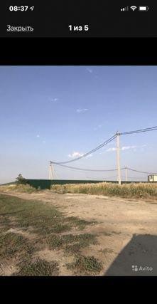 Арендовать земельный участок: г Краснодар, край Краснодарский